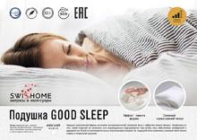 Подушка Good Sleep в Красноярске